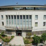 """Cosenza: la Camera di Commercio si conferma Autorità pubblica di controllo per la D.O.P. """"Fichi di Cosenza"""""""