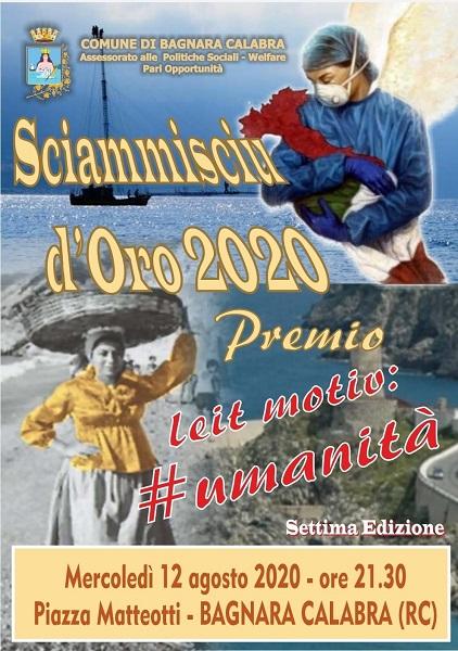 """Premio """"U Sciammisciu d'Oro"""""""