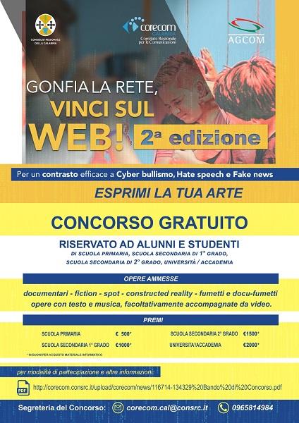 """concorso """"GONFIA LA RETE, VINCI SUL WEB"""""""